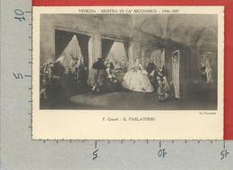 CARTOLINA NV ITALIA - 1936 Mostra Settecento Veneziano A Cà Rezzonico VENEZIA - F. Guardi - Il Parlatorio - 10 X 15 - Esposizioni