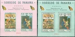 Panama, 1966, Painting,  2 Blocks - Madonna