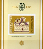 Kunst 1985 Bulgarien Block 160 ** 2€ Kultur Kirche Byzanz Church Bloque Hojita Bloc M/s Painting Ss Hb Sheet Bf Art - Hojas Bloque