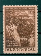 URSS 1950 - Y & T N. 1451 - Alexandre Souvorov - 1923-1991 UdSSR