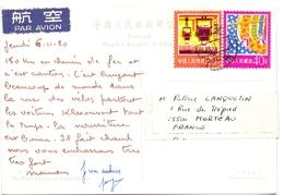 Chine Carte Postale Pour La France - Storia Postale