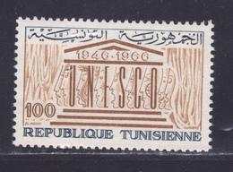 TUNISIE N°  608 ** MNH Neuf Sans Charnière, TB (D8829) Anniversaire De L' U.N.E.S.C.O. - 1966 - Tunisia (1956-...)