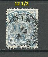 FINLAND FINNLAND 1881/82 Michel 16 B O VIBORG - 1856-1917 Russian Government