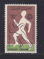 TUNISIE N°  572 ** MNH Neuf Sans Charnière, TB (D8830) Sport Militaire, Cross-country - 1963 - Tunisia