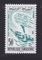 TUNISIE N°  587 ** MNH Neuf Sans Charnière, TB (D8831) Congrès Du Néo-Destour - 1964 - Tunisia