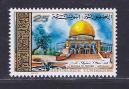 TUNISIE N°  736 ** MNH Neuf Sans Charnière, TB (D8835) Journée De La Palestine - 1973 - Tunisia