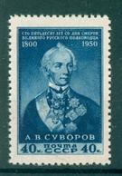 URSS 1950 - Y & T N. 1450 - Alexandre Souvorov - 1923-1991 UdSSR