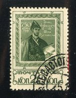 R-28681  USSR 1938 Mi.#580 (o) - Offers Welcome! - Used Stamps