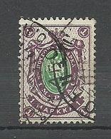 FINLAND FINNLAND 1901 Michel 53 O - 1856-1917 Russische Verwaltung