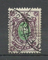 FINLAND FINNLAND 1901 Michel 53 O - Gebraucht