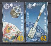 BULGARIEN 1991 - MiNr: 3902-3903 Komplett  Used - Space