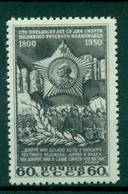 URSS 1950 - Y & T N. 1452 - Alexandre Souvorov - 1923-1991 UdSSR