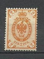 FINLAND FINNLAND 1901 Michel 49 MNH - 1856-1917 Russische Verwaltung