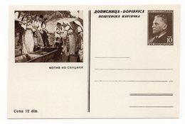 YUGOSLAVIA, SERBIA, SANDZAK MOTIV, 7TH, REGULAR, EDITION, UNUSED, ILLUSTRATED POSTCARD, 1953/4 TITO - Yugoslavia