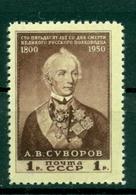 URSS 1950 - Y & T N. 1453 - Alexandre Souvorov - 1923-1991 UdSSR