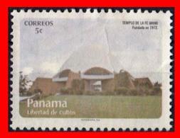 PANAMA  ( AMERICA DEL NORTE )  SELLO  1972 LIBERTAD DE CULTOS - Panamá
