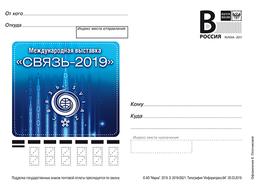 "2019-092 Postal Card ""B"" Russia Russland Russie International Exhibition ""Communication-2019"" - Télécom"