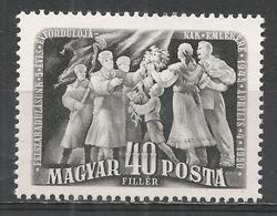 Hungary 1950. Scott #885 (M) Citizens Welcoming Liberators * - Hongrie