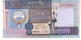 Kuwait P.25 1 Dinar 1994 Unc - Kuwait