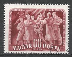 Hungary 1950. Scott #886 (U) Citizens Welcoming Liberators * - Oblitérés