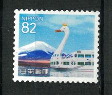 Japan Mi:09007 2018.03.02 My Tourney Stamp Series 3rd(used) - 1989-... Imperatore Akihito (Periodo Heisei)