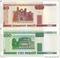 BIELORUSSIE  50-100 RUBLEI 2000 UNC P 25-26 - Belarus