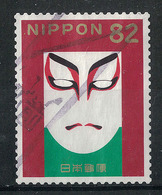Japan Mi:09071 2018.05.09 Japanese Tradition And Culture Series 1st(used) - 1989-... Empereur Akihito (Ere Heisei)
