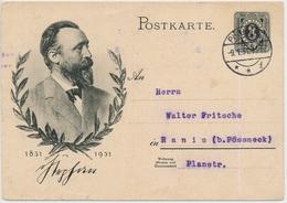 09.01.1931 Postkarte Galufen Von PÖSSNECK Nach RAINS - Gemäss Scans - Interi Postali