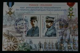 France 2019 Emission Conjointe France-Pologne Oblitéré - Frankreich