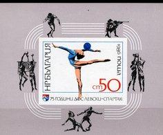 Sportverein 1979 Bulgarien Block 165 ** 1€ Turnen Spartak Sofia Bloque S/s Bloc Gymnastic Hoja Sheet Bf Summersport - Nuevos