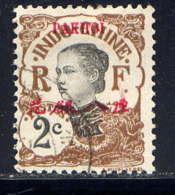 PAKHOÏ - 20° - ANNAMITE - Pakhoï (1903-1922)
