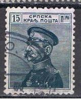 (Q 1) SERBIE // YVERT 118 // 1913-14 - Serbie