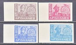AFGHANISTAN  394-7   **  U.P.U. Issue - Afghanistan