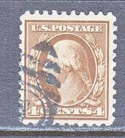 U.S. 465   Perf 10.   (o)   No  Wmk.  Flat Press   1916-17 Issue - Used Stamps