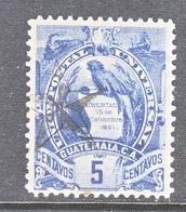 GUATAMALA  33  (o)  1886  Issue - Guatemala