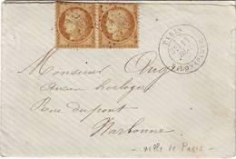 PARIS 13 Dec 1871 BALLON MONTE VILLE DE PARIS Certain Sans Arrivee Normal Capture En Allemagne Pour Narbonne Aude - Marcophilie (Lettres)