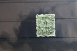 Deutsches Reich 316A Gestempelt Geprüft Infla Berlin #SN157 - Deutschland