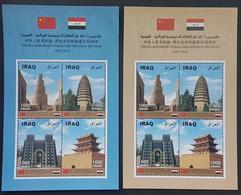 Iraq 2019 NEW MNH 2 Sheetlets - 60th Anniv Iraq China Diplomatic Relations - Iraq