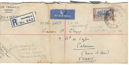 15999 - Origine  Un Pilote Francais - Sri Lanka (Ceylon) (1948-...)