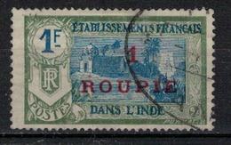 INDE           N°  YVERT    75             OBLITERE       ( O   3/45 ) - Inde (1892-1954)
