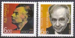 Russia 2008 Laureate Nobel Prize.MNH - Unused Stamps