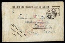 A6016) DR Japan POW Kriegsgefangenenbrief Bando 08.11.17 N. Teltow - Japan