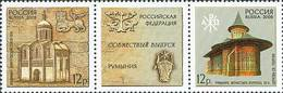 Russia 2008 Churches. The Joint Issue Russia - Rumania.MNH - Unused Stamps