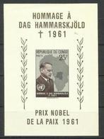 DR Congo - 1962 Hammarskjpld Imperf S/sheet MLH *   Sc 413 - Republic Of Congo (1960-64)