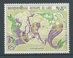 LAOS 1971 . Poste Aérienne . N° 78 . Neuf ** (MNH) . - Laos