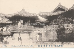 Korea  SEOUL Shotoku Palace  Hall  Ka379 - Corea Del Sur