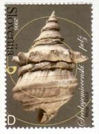 1370/ Slowenien Slovenia Slovenie 2006 Mi.No. 584 ** MNH Fossilien - Middle Miocene Fossil Snail - Slowenien