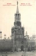 RUSSIE - Moscou - Porte Spassky Au Kremlin N° 123 - Edit. Scherer - Rusland