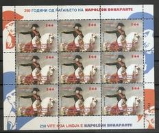 MACEDONIA 2019,FAMOUS PERSONS,NAPOLEON BONAPARTE,HISTORY ,HORSES,FRANCE,,MNH - Macédoine