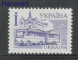 Ukraine 2003 Mi 156II MNH ( LZE4 UKR156II ) - Ukraine